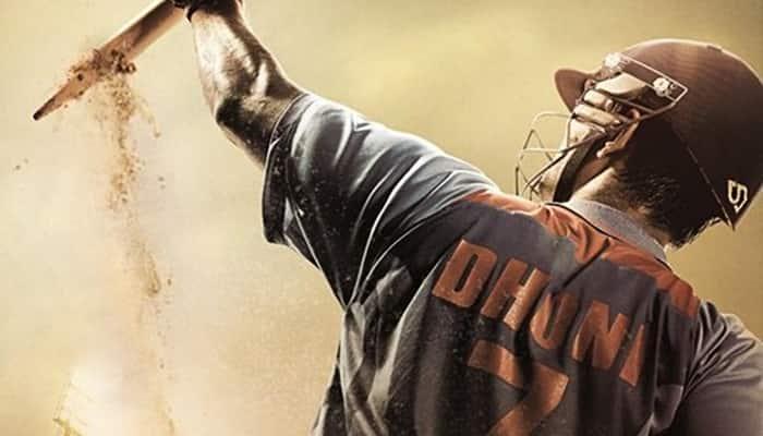 Mahendra Singh Dhoni's biopic 'MS Dhoni: The Untold Story' becomes tax-free in Maharashtra!