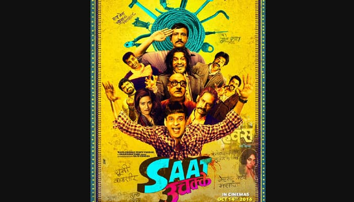 'Saat Uchakkey' movie review: Rude, raunchy, foul-mouthed and fun