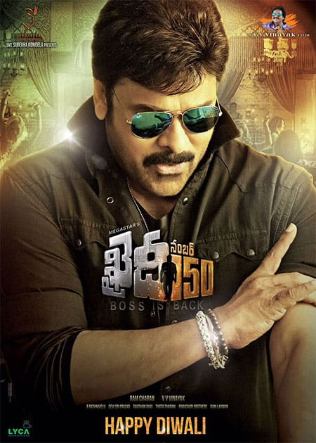 Chiranjeevi's look unveiled... Check out the first look posters of his new film #KhaidiNo150. - Twitter@taran_adarsh