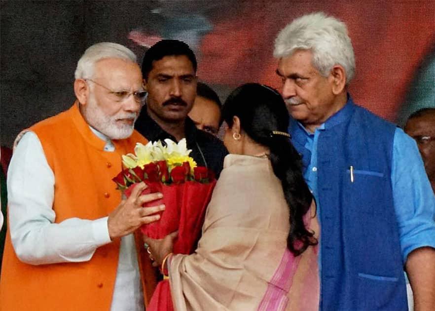 BJP Parivartan Rally
