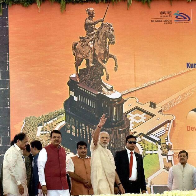 PM Modi in Mumbai
