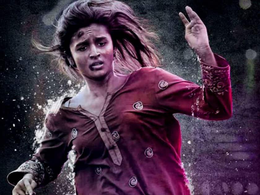 Alia Bhatt for Udta Punjab