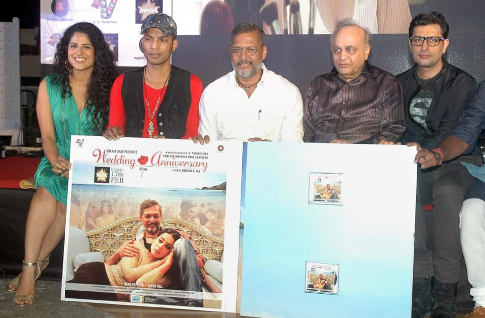 Music launch of film 'Wedding Anniversary