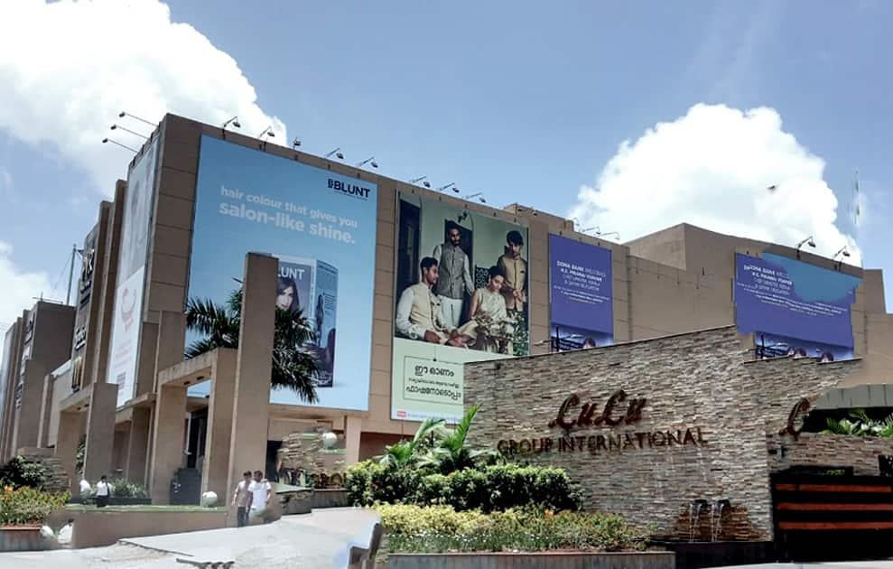LuLu International Shopping Mall, Kochi