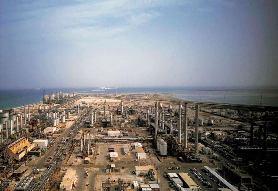 Yanbu Industrial City
