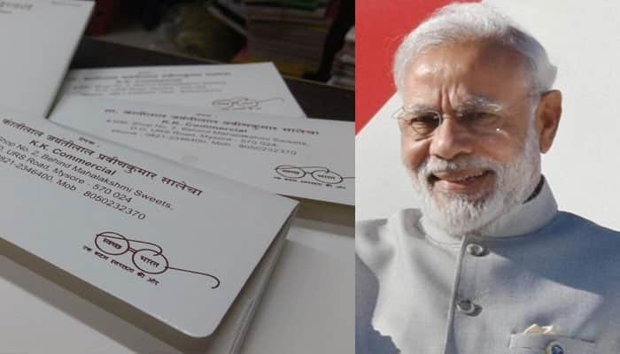 Boy tweets sister's marriage card with Swachh Bharat logo to Narendra Modi, here's what PM did