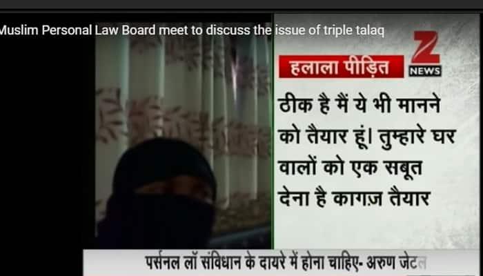 Triple talaq row: Nikah halala victim speaks about her