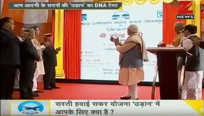 DNA: PM Narendra Modi flags off first 'UDAN' flight - Know how this will benefit you | WATCH