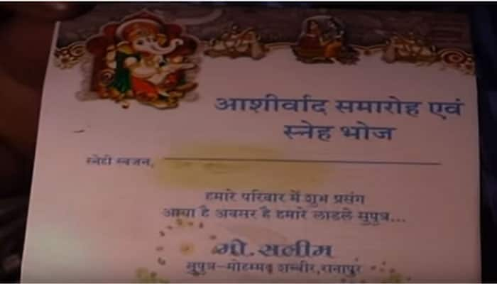 Muslim man uses pic of Lord Ganesha in wedding card to invite Hindu friends; family gets threat for bold move