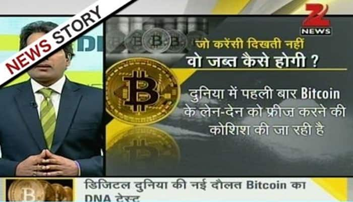 Despite RBI caution, 2,500 Indians investing in Bitcoins