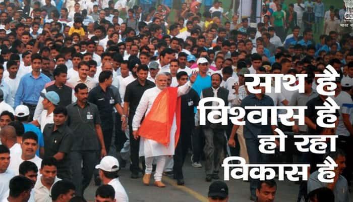PM seeks people's feedback on three years of BJP govt as MODI Fest begins across 900 cities today