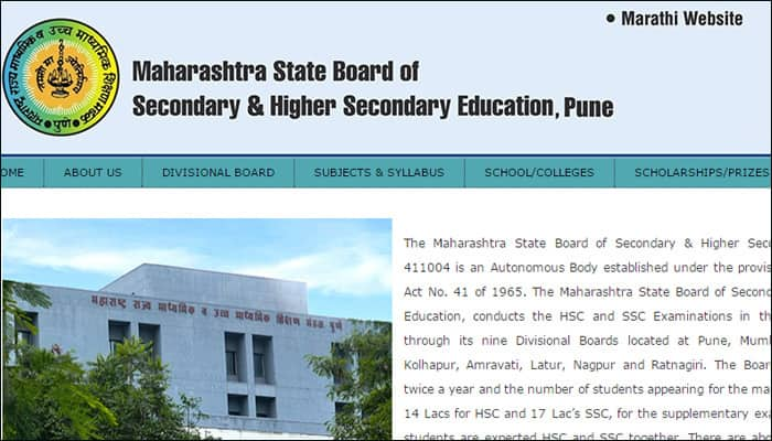 Maharashtra SSC Class 10 Result 2017 released on mahresult