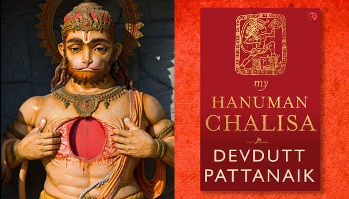 Hanuman Chalisa Book In Telugu