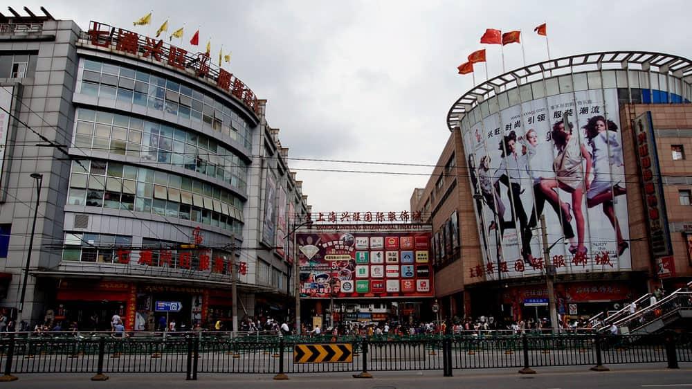 Shanghai (Pudong), China