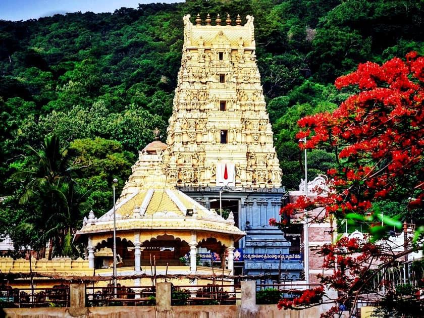 Simhachalam Temple (Visakhapatnam (Vizag)