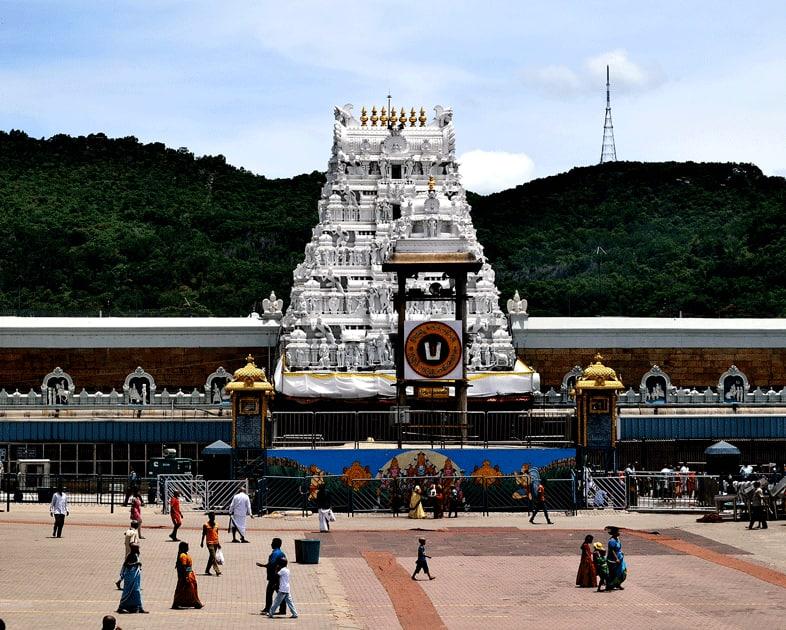 Maha dwaram of Temple