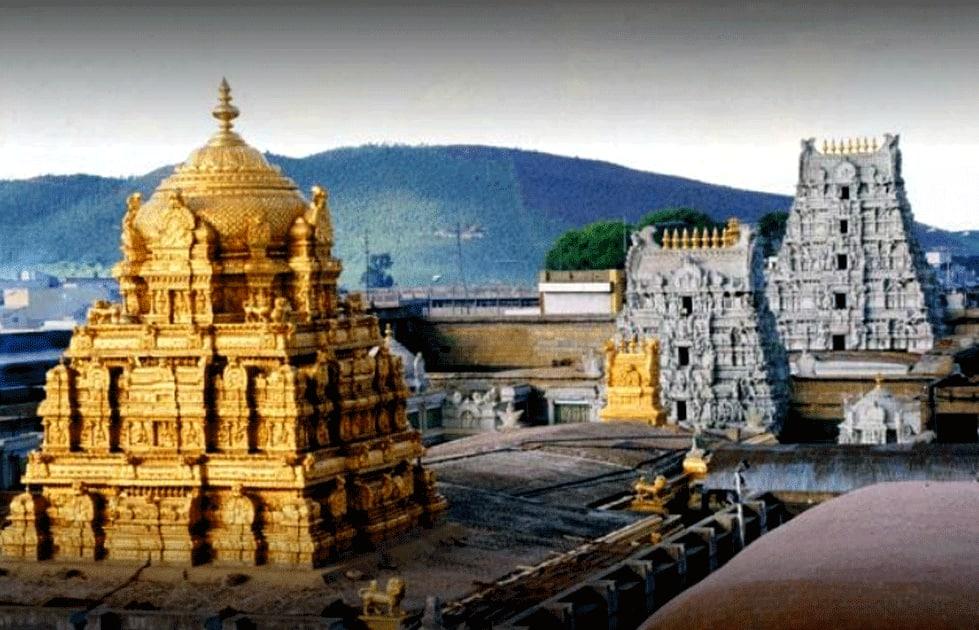 Top view of tirumala temple