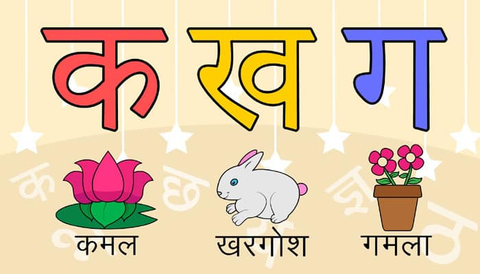 Oxford to announce a Hindi word of the year for the first time ever