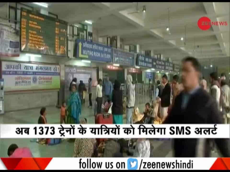 Now, receive an SMS alert if your train is late by an hour or more