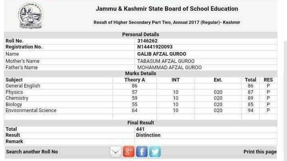 Afzal Guru's son gets distinction in class 12 board exams, scores 88 percent