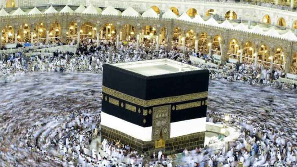 Haj subsidy scrapped — Here's how Twitterattis reacted