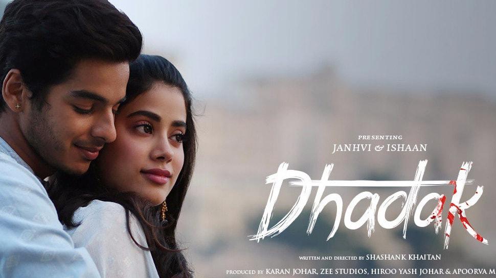 Dhadak New Poster Of Janhvi Kapoor And Ishaan Khatter Starrer
