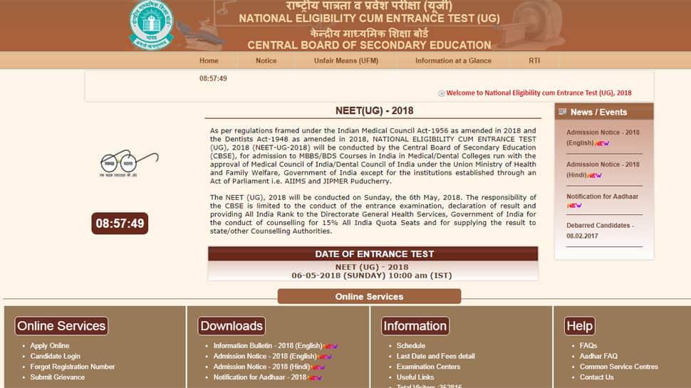 NEET 2018: Aadhaar number mandatory to apply for exam, says CBSE