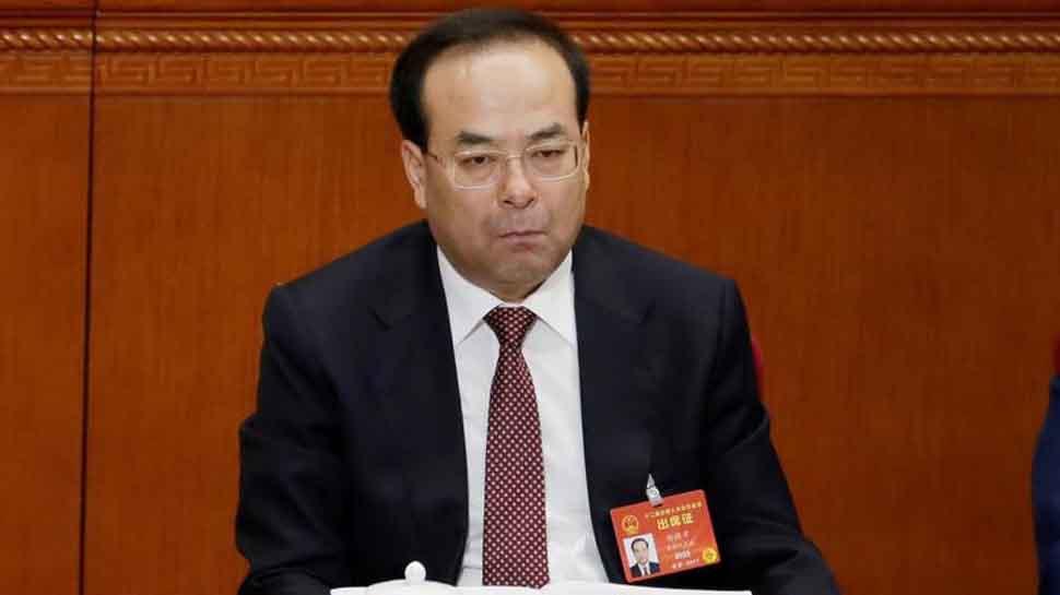 Former senior Chinese politician Sun Zhengcai charged with bribery - Xinhua