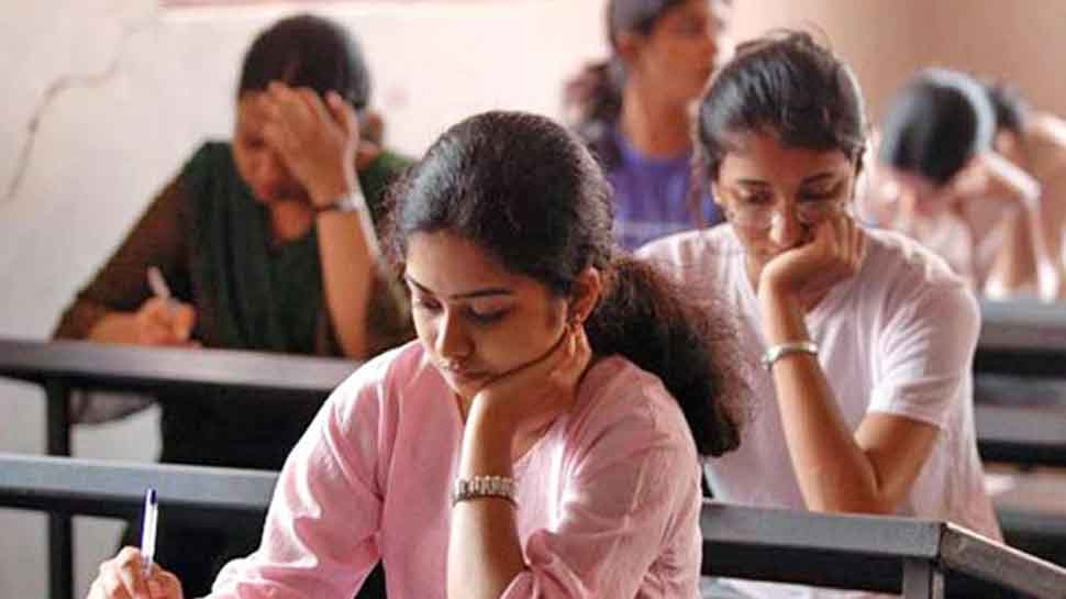 CMAT results 2018 to be declared on February 15 after 5 pm