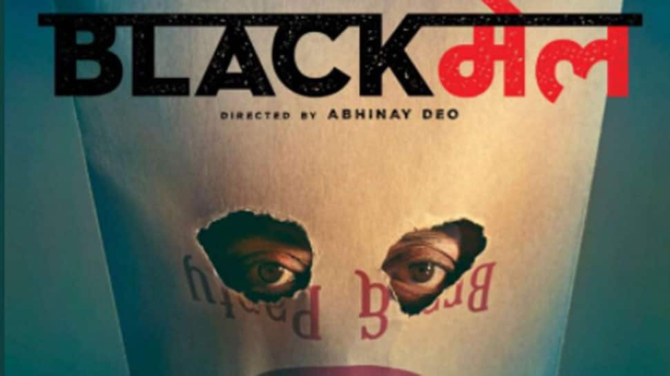 'Blackmail' new poster out: Irrfan Khan reappears in bare-chest avatar