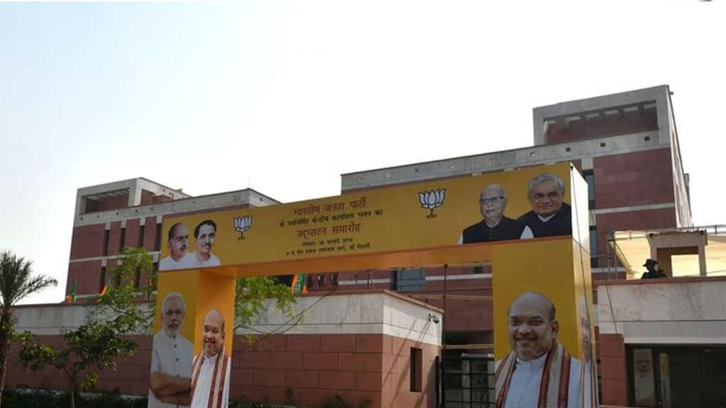 PM Narendra Modi to inaugurate BJP's new 'hi-tech and swanky' HQ in Delhi today