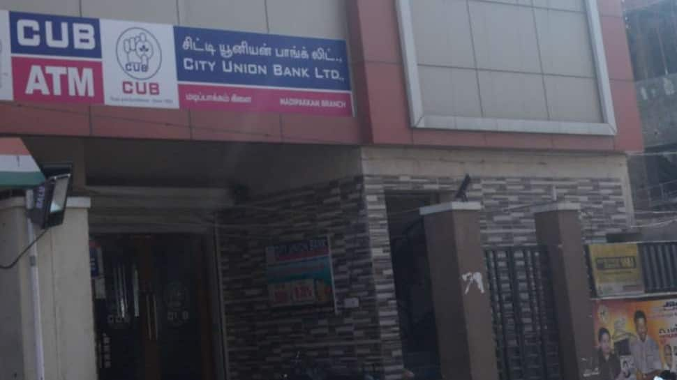 After PNB, City Union Bank says hit by Rs 12.8 crore fraud caused by SWIFT system