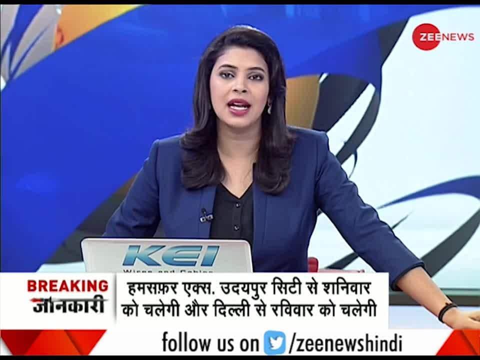 Zee News Exclusive: In conversation with Imran Khans ex-wife Reham Khan