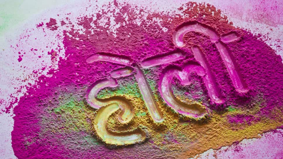 Holi 2018: Best messages, quotes in Hindi to share on WhatsApp, Facebook