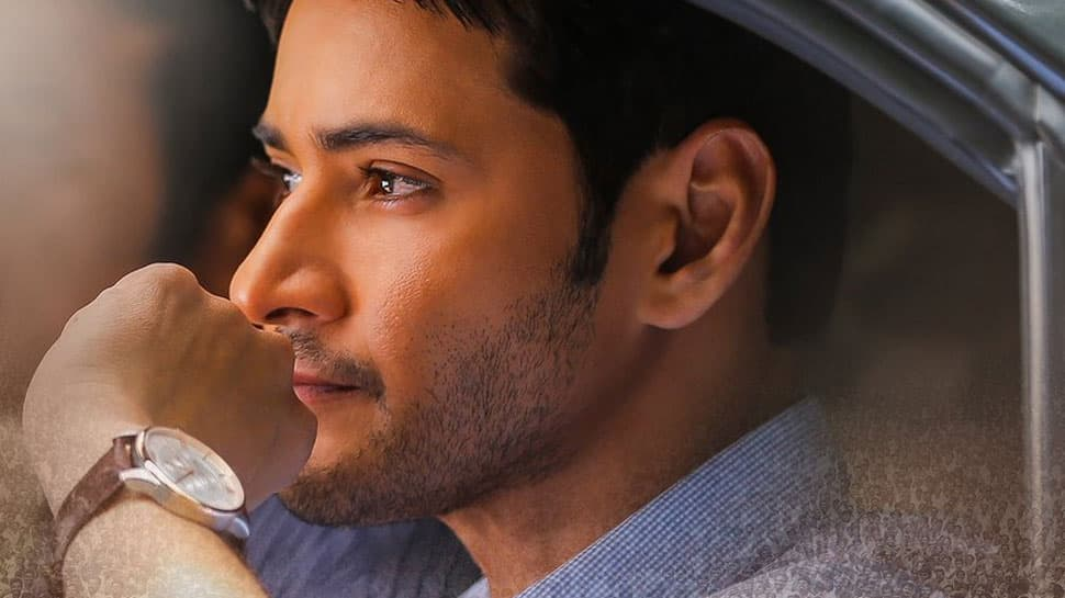 Bharat Ane Nenu: Mahesh Babu will leave you mighty impressed in first teaser- Watch