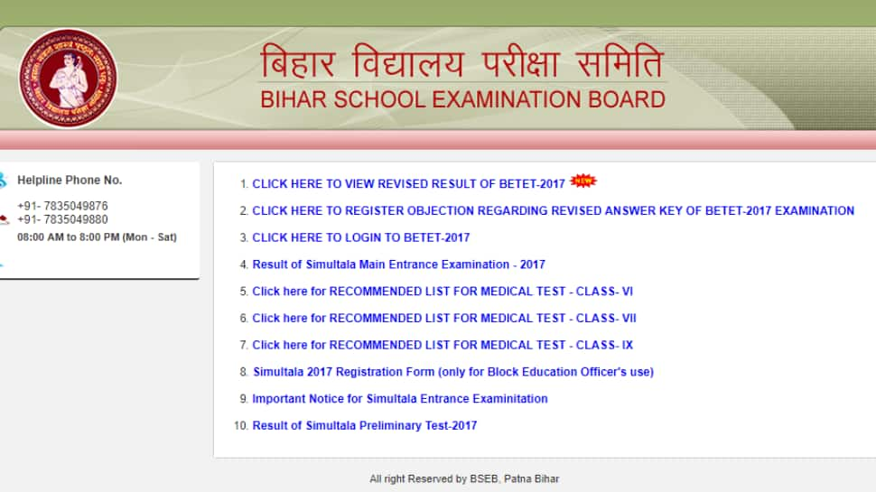 Bihar TET 2017 results declared; check results on bsebonline.net