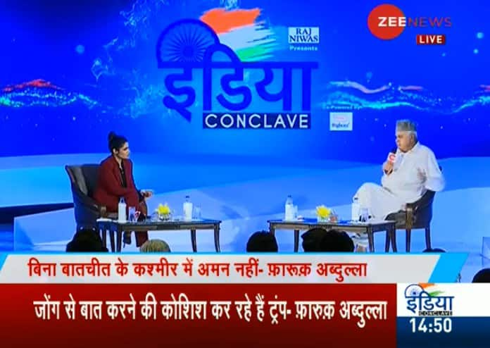 Farooq Abdullah sings bhajan at Zee India Conclave, gets emotional