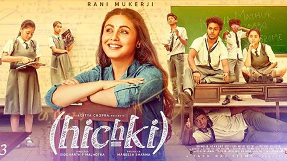 Hichki Box office collections day 4: Rani Mukerji starrer earns Rs. 17.75 cr