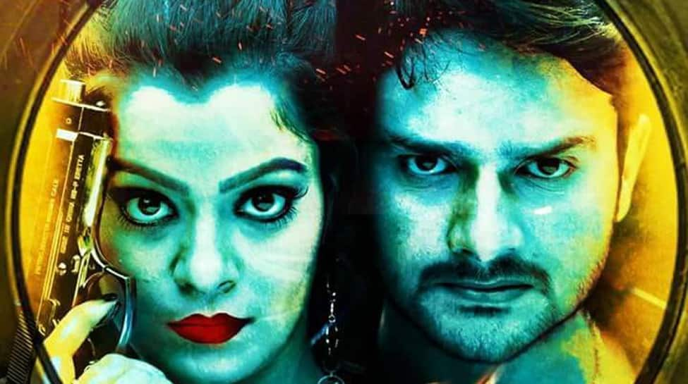 First look of Lulia girl Nidhi Jha's Bhojpuri film 'Gangster Dulhaniya' out