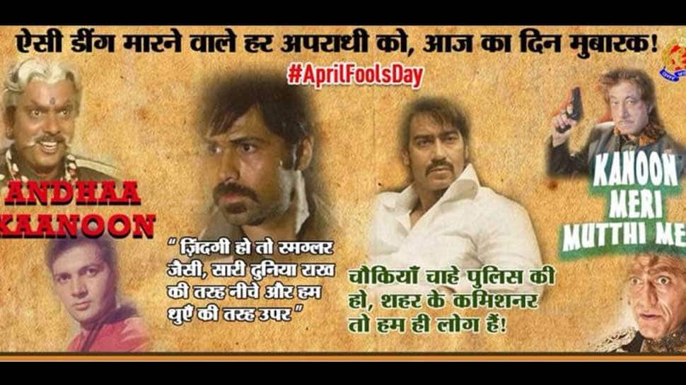 Kuch to karan hoga ki villain anth me maara jaata hai: UP police trolls criminals on April Fool's Day