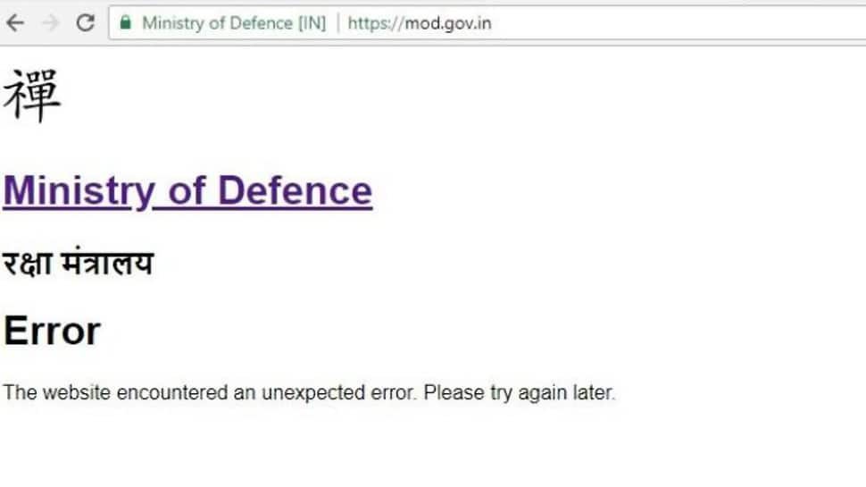 Ministry of Defence website hacked, Chinese characters spark cyberattack speculation