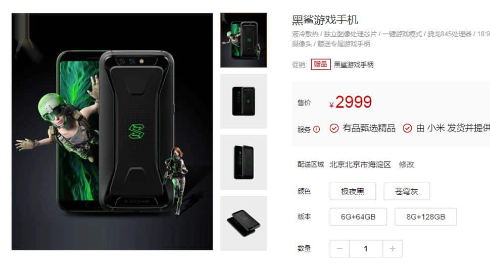 Get set, play!  Xiaomi's new phone is a gaming beast called Black Shark