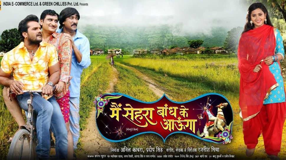 Bhojpuri superstar Khesari Lal Yadav-Kajal Raghwani's 'Main Sehra Bandh Ke Aaunga' film goes viral, becomes top trend on YouTube