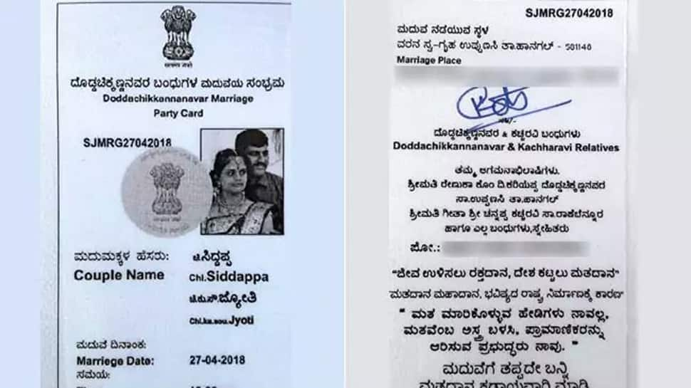 Couple Designs Wedding Invitation Like A Voter Id Card To