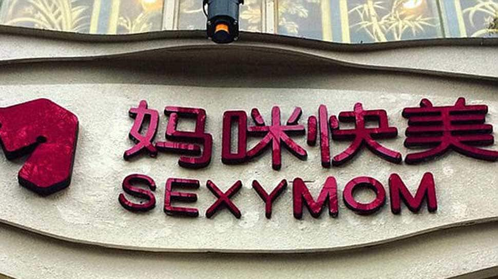 Beijing has declared war on those hilariously bad translations on signs with eye on 2022 Winter Olympics