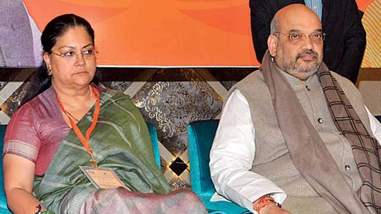 Rajasthan BJP chief's appointment hits intra-party conflict hurdle