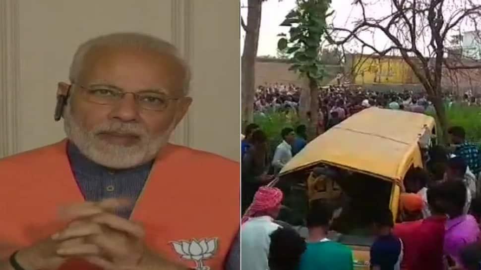 Kushinagar accident: PM Narendra Modi, Uttar Pradesh CM Yogi Adityanath condole the death of 13 children, probe initiated