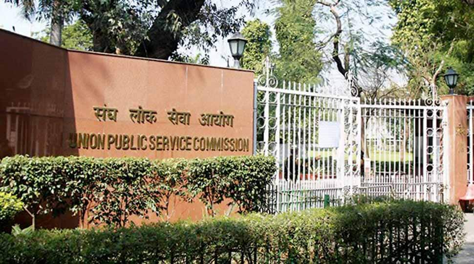 UPSC Civil Services Exam 2017 results: List of the top 25 candidates