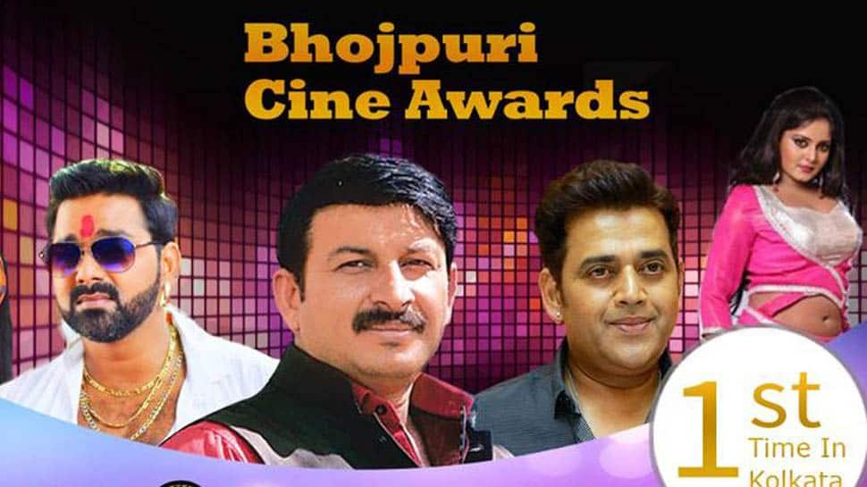 Bhojpuri Cine Awards: Here's what to expect from the star-studded evening
