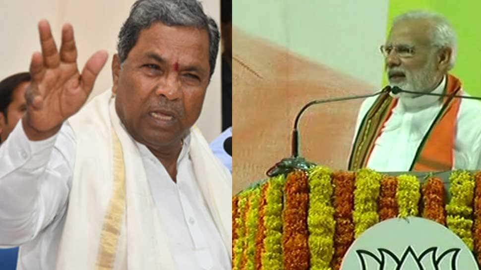 Siddaramaiah gives it back to PM Narendra Modi, calls BJP 'prison, price rise and pakoda' party